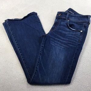 American Eagle Kick Boot Jean 10 Short
